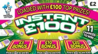 Instant £100 2020 scratchcard featured image